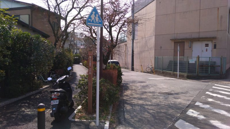地下鉄三ッ沢下町駅近く