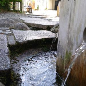 源智の井戸