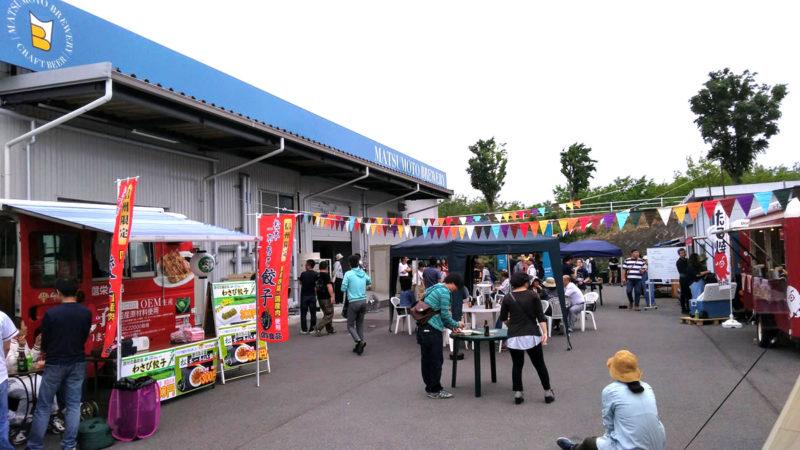 松本ブルワリー醸造所祭り