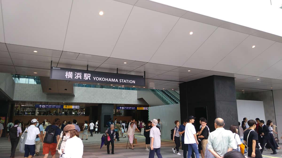 JR横浜駅西口